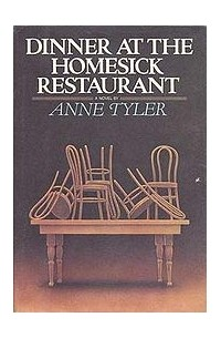 a dinner experience at the homesick restaurant