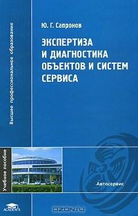Приказ о назначении ответственного лица за производство работ образец