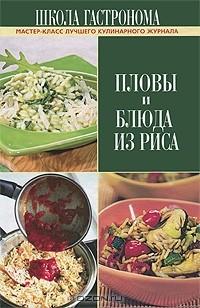 Приготовить фарш в горшочках с картошкой в духовке