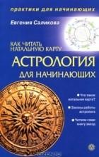 Девы мистик мэг астросекс