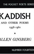 Аллен Гинзберг - Каддиш и другие поэмы