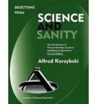 Альфред Коржибский - Наука и психическое здоровье