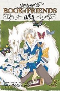 Yuki Midorikawa - Natsume's Book of Friends Vol 2
