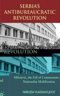 ebook istoria comunismului povestită pentru