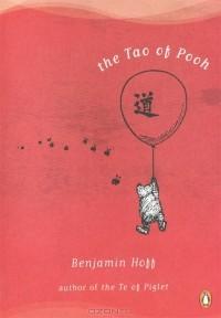 Бенджамен Хофф - The Tao of Pooh