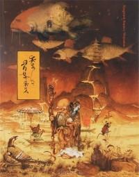 - Японские сказки (сборник)