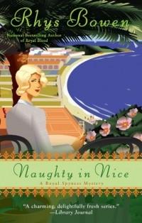 Риз Боуэн - Naughty In Nice