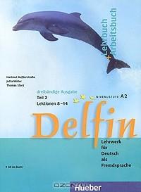Книга delfin учебник по немецкому языку