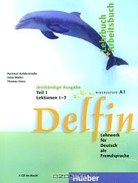 Читать онлайн delfin учебник по немецкому языку