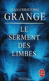 Jean-Christophe Grangé - Le Serment des Limbes