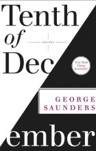 George Saunders - Tenth of December: Stories (сборник)