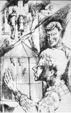 Николай Спицын - Искры в камине