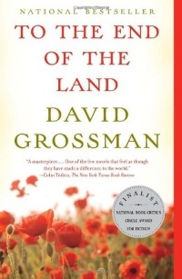 David Grossman - To the End of the Land