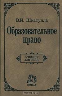 Книги и учебники по праву и экономике  КонсультантПлюс