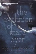Michelle Hodkin - The Evolution of Mara Dyer