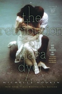 Michelle Hodkin - The Retribution of Mara Dyer