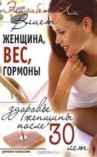 Как похудеть за неделю на 7 ru все будет
