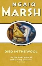 Нейо Марш - Убитая в овечьей шерсти
