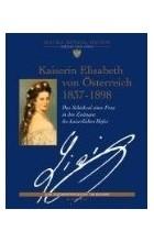 Ренате Хофбауер - Императрица Елизавета Австрийская, 1837-1898 гг. Судьба женщины в тисках имперского двора