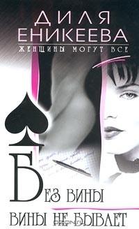 seksualnaya-zhizn-muzhchini-enikeeva