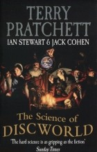 - The Science of Discworld