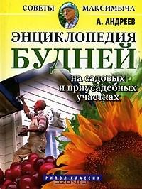 Фотографии по запросу арнольд максимович