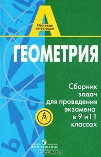 Объявления о продаже, книги и журналы в саратове