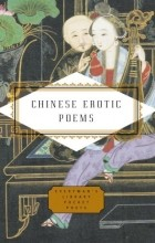 - Chinese Erotic Poems