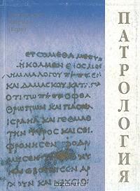 Карташев а.в очерки по истории русской церкви