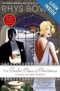 Риз Боуэн - The Twelve Clues of Christmas