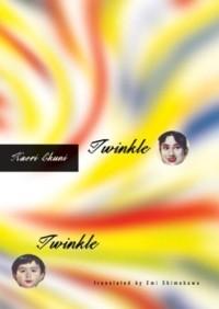 - Twinkle Twinkle
