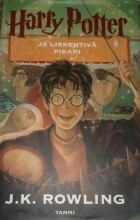 Rowling, J. K. - Harry Potter ja liekehtivä pikari