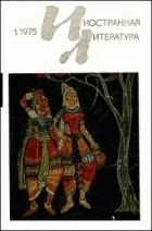 Юлиан Тувим - Ироническая проза