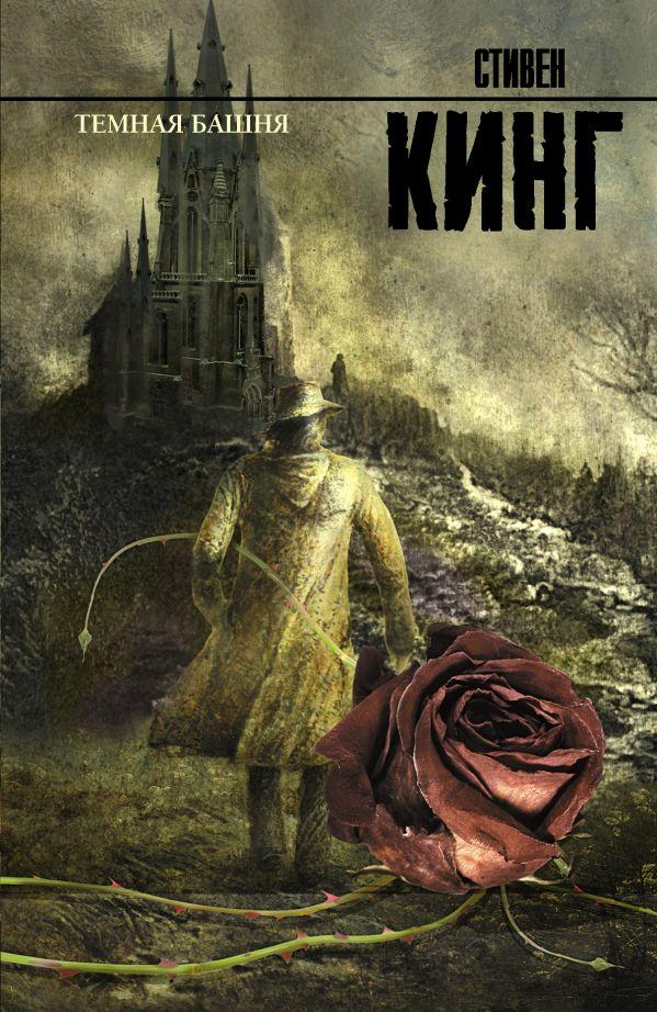 Читать мангу русского автора