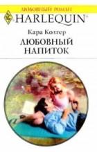 80 вопросов о вине пьер казамайор скачать бесплатно
