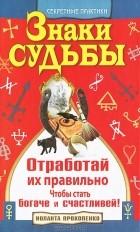 Книги По Ноэтике