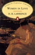 D. H. Lawrence - Women in Love