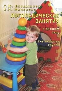 Русский секс младшей группе