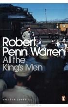 Robert Penn Warren - All the King's Men