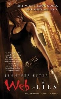 Jennifer Estep - Web of Lies