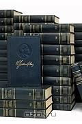 Владимир Ленин - Полное собрание сочинений в 55 томах + 2 дополнительных (комплект из 57 книг)