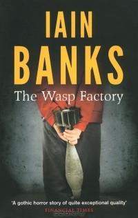 Иэн Бэнкс - The Wasp Factory