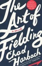 Чед Харбах - The Art of Fielding