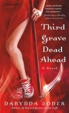 Darynda Jones - Third Grave Dead Ahead
