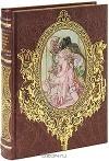 Антуан Франсуа Прево - История кавалера де Грие и Манон Леско (эксклюзивное подарочное издание)