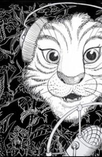 Анна Марек - Белый тигр