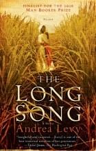 Андреа Леви - The Long Song