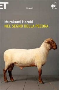 Haruki Murakami - Nel segno della pecora