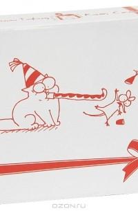 Саймон Тофилд - Кот Саймона (комплект из 3 книг)