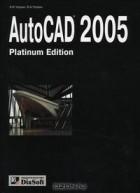 - Autocad 2005 Platinum Edition